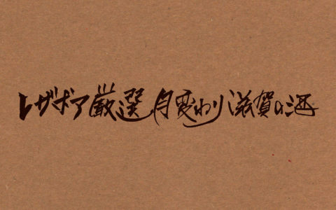 Jul. Monthly Alcohol