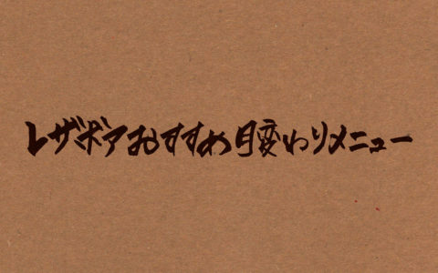 Jul. Monthly Food